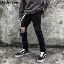 Dark Icon Ripped Hip Hop Jeans Men Slim Fit Denim Pants Big Hole on Knee Destroyed Mens Trousers