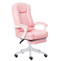 Computer chair live home game comfortable sedentary reclining boss stool back esports female anchor chair