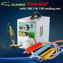 SUNKKO 709AD 709AD + ใหม่ high power นิกเกิลเข็มขัดเครื่องเชื่อมจุดไฟแบตเตอรี่ 18650 แบตเตอรี่เชื่อม