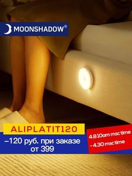 Bedroom Decor Night Lights Motion Sensor Night Lamp Children's Gift USB Charging Bedroom Decoration Led Night Light MOONSHADOW 1