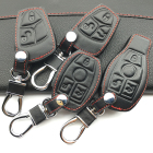 Hot car leather key ...