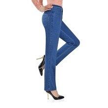 Узкие джинсы для женщин, обтягивающие джинсы с высокой талией, женские синие джинсовые приталенные Стрейчевые штаны, женские джинсы на талии, брюки, плюс размер 33 34