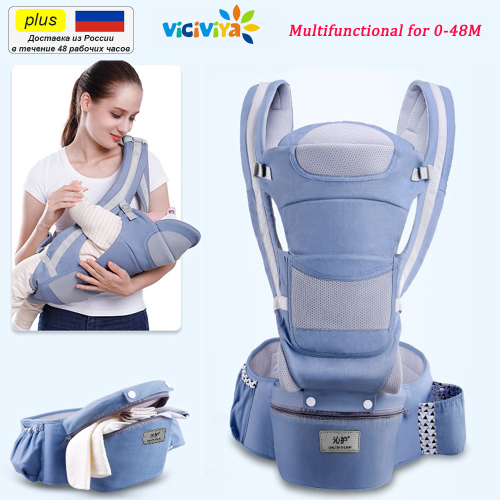 0 48M Ergonomic Baby Carrier Infant Baby Hipseat Carrier Front Facing Ergonomic Kangaroo Baby Wrap Sling for Baby Travel|Backpacks & Carriers|   - AliExpress