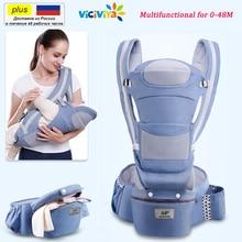 0 48M ergonomik bebek taşıyıcı bebek bebek Hipseat taşıyıcı ön ergonomik kanguru bebek Wrap Sling bebek seyahat