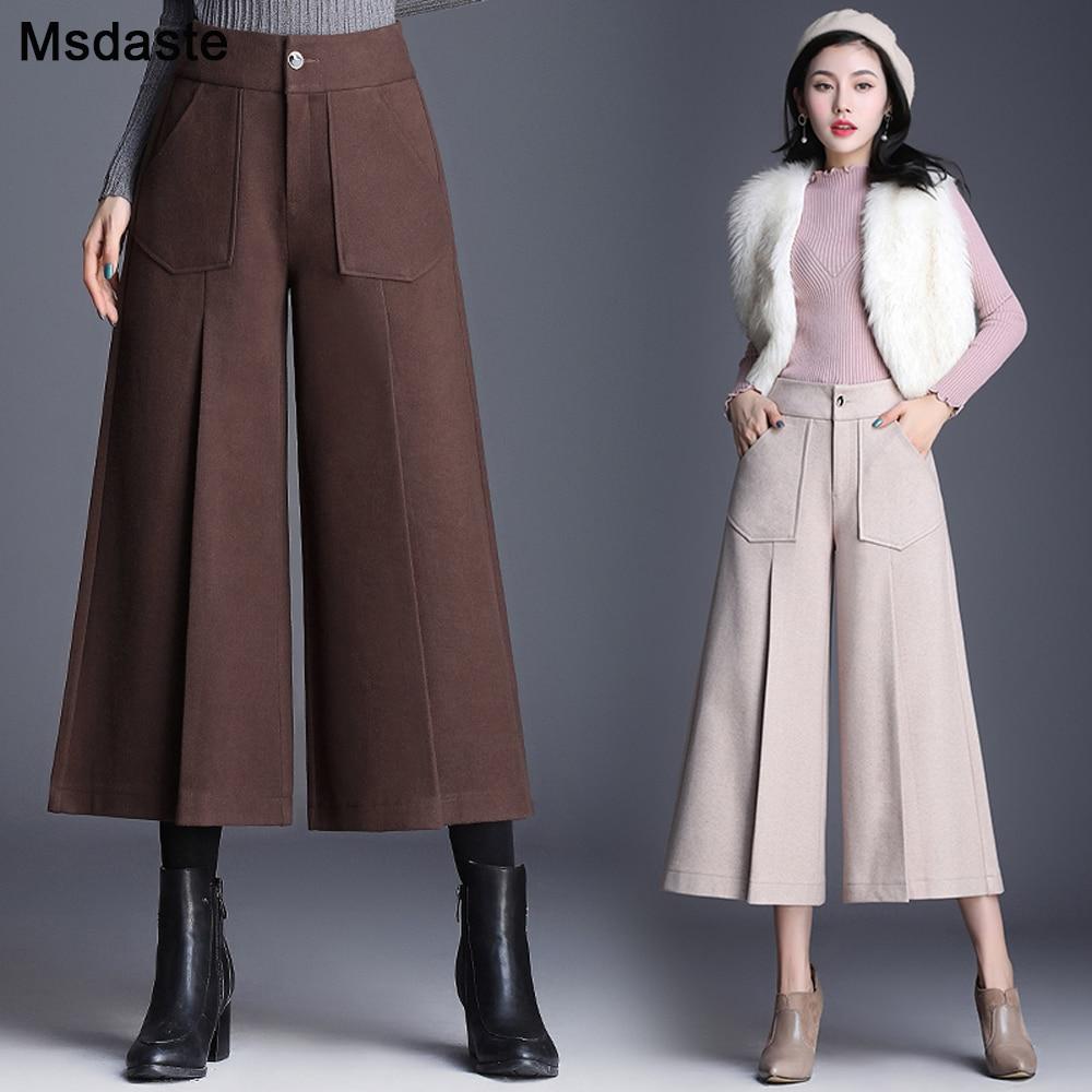 2019 Autumn Winter Woolen Wide Leg Pants For Women Calf Length Lady Trousers Black Beige High Waist Fashion Loose Woolen Pant