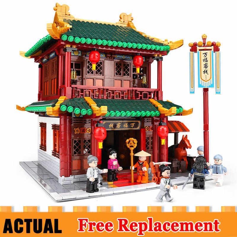Zhonghua уличная креативная серия ванфу ИНН набор детей строительные блоки Совместимые части игрушек с Lego дом модель