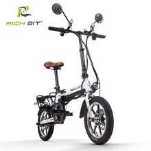 Richbit rt 619 14 дюймовый складной электрический велосипед