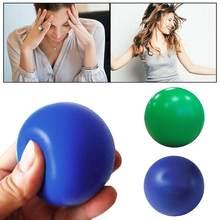 Забавные мягкие игрушки-антистрессовые шарики, сжимаемые шарики для снятия стресса, забавные новые подарки, игрушка для снятия стресса, рас...