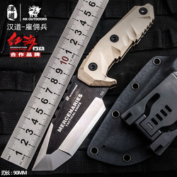 Hx outdoors Mercenaries Army Knife Straight Knife Mercenaries D2 Steel High Hardness Tactical Knife Open Country Survival Defens