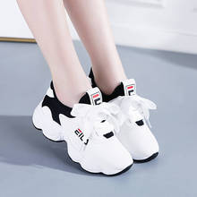 2019 New Women's Chunky Sneakers Basket Canvas Female Trainers Ulzzang Dad