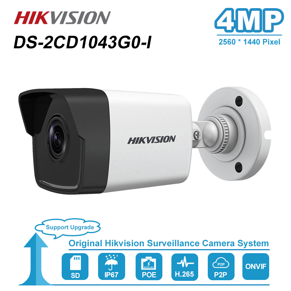 Hikvision 4MP IR Network Bullet POE IP Camera Outdoor Night Vision Home Security Video Surveillance Cameras DS-2CD1043G0-I