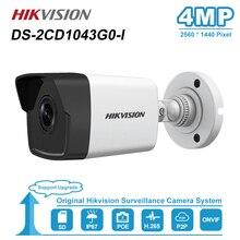 Hikvision 4MP IR cámara de red Bullet POE IP Visión Nocturna exterior seguridad del hogar, cámaras de vídeo de vigilancia DS 2CD1043G0 I