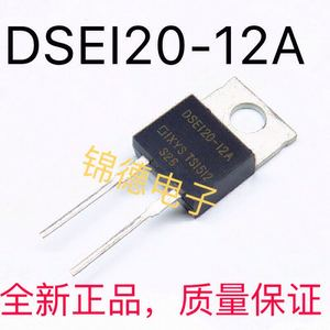 10pcs/lot DSEI20-12A TO220-2 20A / 1200V fast recovery diode