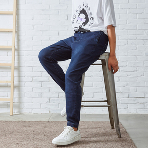 Image 2 - Metersbonwe Straight Jeans Men  Spring Autumn New Casual Youth Trend Loose Jeans Mens Harem Pants