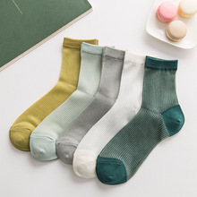 Mesh Fishnet Socks Transparent Stretch Elasticity Funny Ankle Socks Net Yarn Thin Women Cool Silk Socks striped hem net socks
