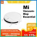 Умный Робот пылесос XIAOMI Mi Robot Vacuum-Mop Essential G1 Влажная и сухая уборка, ультратонкий, Mi Home
