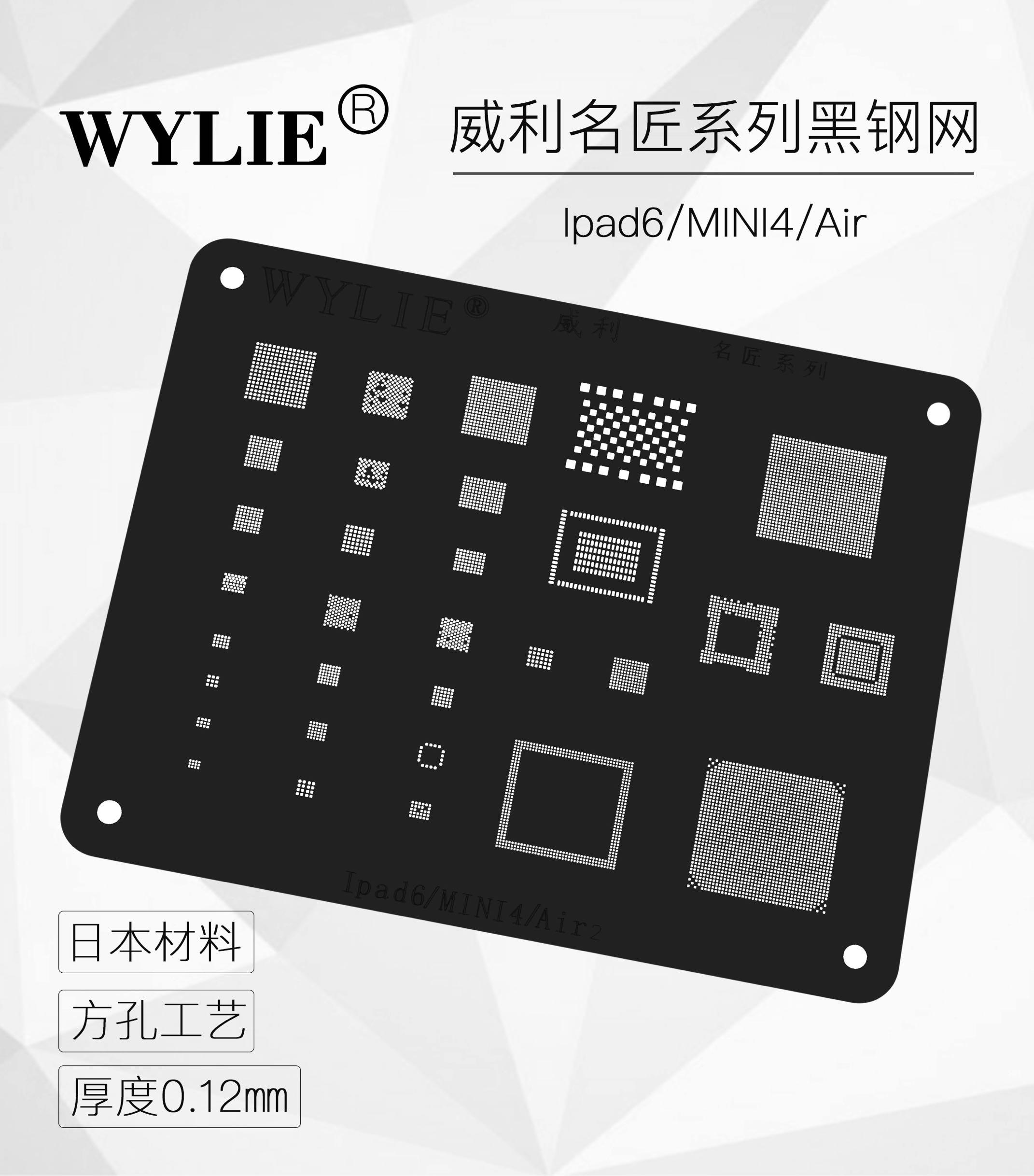 Wylie BGA Reballing Stencil for  ipad 6 Air2 5 Air 4 3 2 mini pro 12.9 10.5 9.7 IC Chip Power U2 NAND PCIE 4