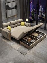 Cama dobrável de dupla finalidade multi-funcional sala de estar pequena unidade lavável único sofá de tecido duplo nórdico