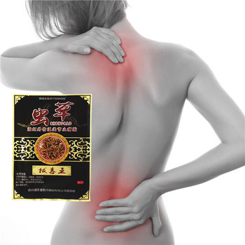 32Pcs Lumbar spine aches rheumatoid arthritis Joint pain Cordyceps Plasters Strong heating effect Relieve Patch For re