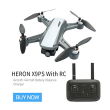 Upgraded X9P 249g JJRC X9PS Heron GPS 5G WiFi 4K HD Camera 1504 Powerful Motor 21 Minutes FPV Racing Drone RC Quadcopter RTF