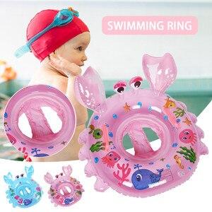 2020 Hot niños nadar anillo bebé piscina inflable flotador anillo dibujos animados cangrejo juguete de piscina niños flotar anillos de natación de verano grueso