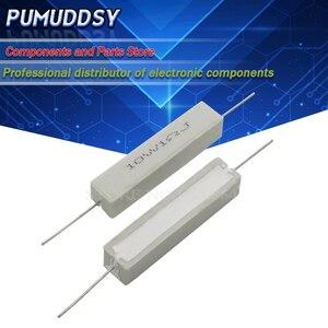10PCS 10W resistência Cimento resistor 1 2 5 8 ohm 1R 2R 5R 8R