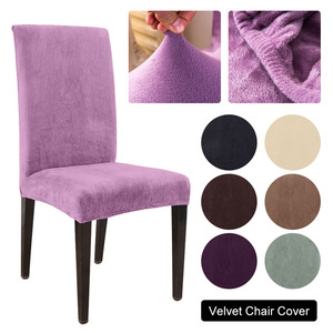 1/4/6Removable Thick Plush Chair Cover Stretch Elastic Slipcovers Restaurant For Weddings Banquet Folding Hotel Chair Covering(China)
