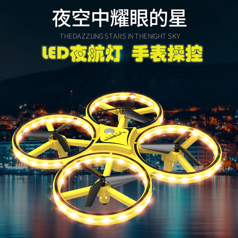 Douyin Gesture Remote-control Four-axis Aircraft UFO Gravity Sensing Intelligent Suspension Induction Vehicle Unmanned Aerial Ve