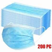 Masque facial jetable industriel en coton, avec boucles auriculaires, 3 plis, 10/200 pièces