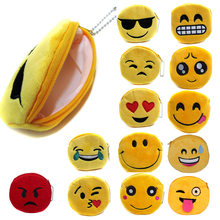 New Network Funny Expression Plush Wallet Purse Expression Headset Bank Card Storage Bag Coin Key Cash Organizer Storage Bag(China)