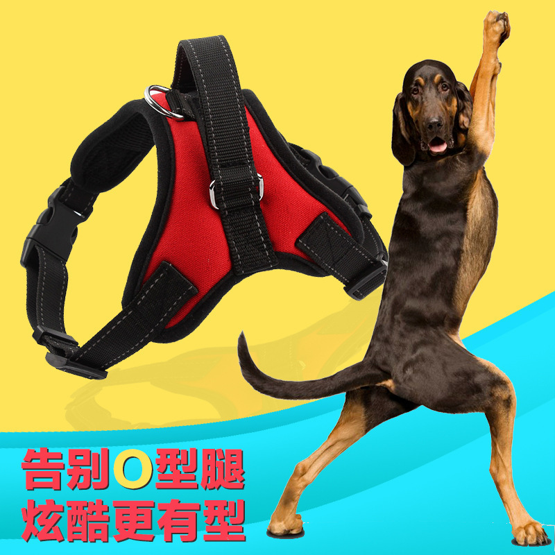 Large Dog German Shepherd Enough Dog Lanyard Dog Vest Traction Really Explosion-Proof Household With Nylon Rushed Dog Unscalable