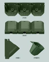 3 отверстия/Группа трехмерный Вертикальный зеленый Растительный