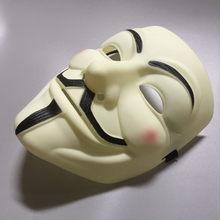 2020 Halloween fête masque V pour Vendetta masque Bape masque visage complet anonyme Guy Fawkes déguisement adulte accessoire de déguisement