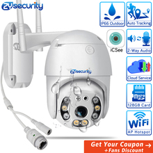 1080p WiFi PTZ IP Camera Outdooor Wireless Home Security Speed Dome CCTV Security Camera Auto track intercom Video Surveillance цена 2017