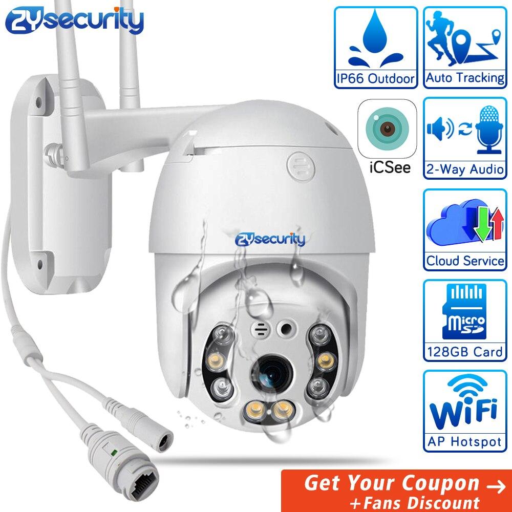1080p wifi ptz câmera ip outdooor sem fio de segurança em casa velocidade dome cctv câmera de segurança pista automática intercom vídeo vigilância