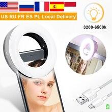 Anillo de luz LED para Selfie, 3200K 6500K, 40 lámparas, para iPhone, android, Smartphone, Vlog, recargable