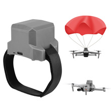 Professional Protective Intelligent DIY Easy Install Reduce Accidents RC Toy ABS Flight Safety Parachute For Mavic Air 2 Drone