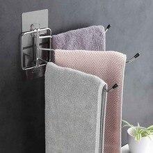 Вешалка для полотенец на 180 градусов, вешалка для полотенец для ванной, кухни, настенная вешалка для хранения полотенец, полка, держатель для полотенец для ванной комнаты