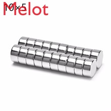 500pcs 10x5 magnet 10mm x 5mm Super strong sticking neo neodymium D10x5 magnets N35 10*5mm permanent magnet 10*5 free shipping 5mm 216pcs buliding educational cube blocks anxiety stress toys gift new year magnet with metal box disc magnet