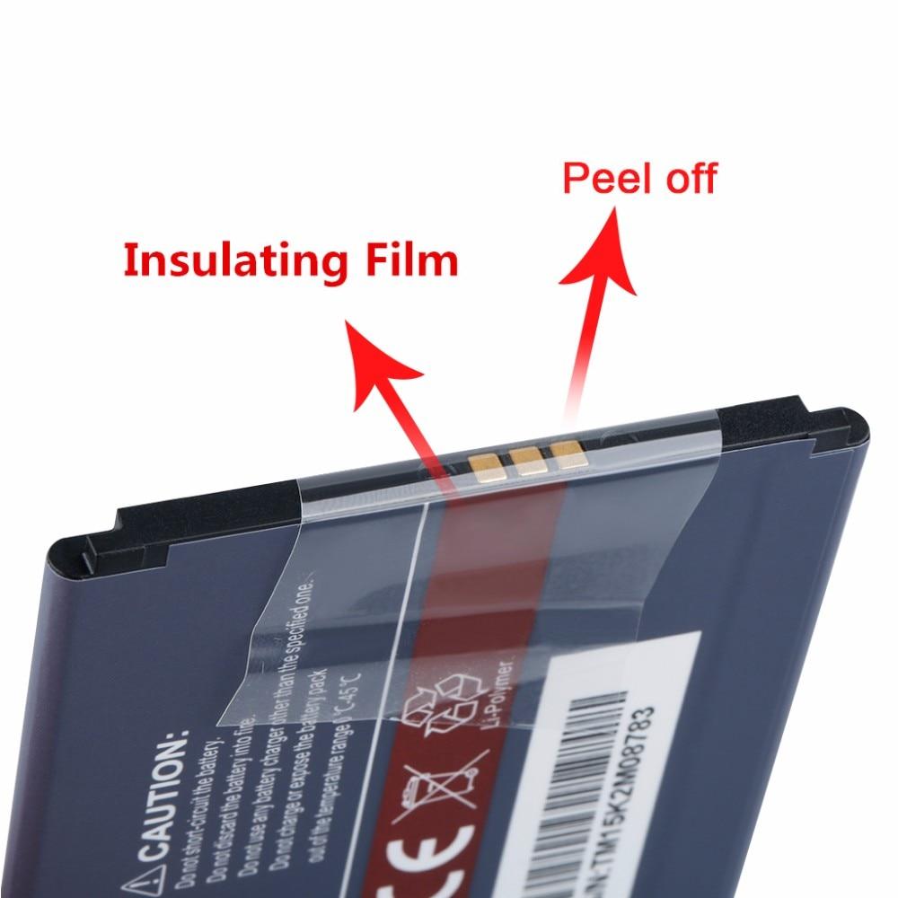 电池撕掉保护膜