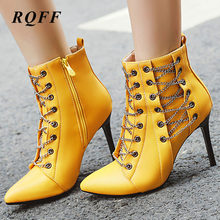 Women Sexy Shoes Big Size Yellow White Red Black Winter New Ankle Boots Super High Thin Heels Metal Ring Pointed Toe Short Boot(China)
