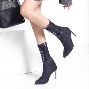 Image 4 - لوسيفر 2020 ربيع الخريف الدنيم الجينز النساء الأحذية منتصف العجل أشار تو موضة رقيقة عالية الكعب أحذية كاجوال Zapatos Mujer