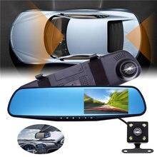 1 Набор автомобильный 43 дюйма Экран синий Двойной объектив