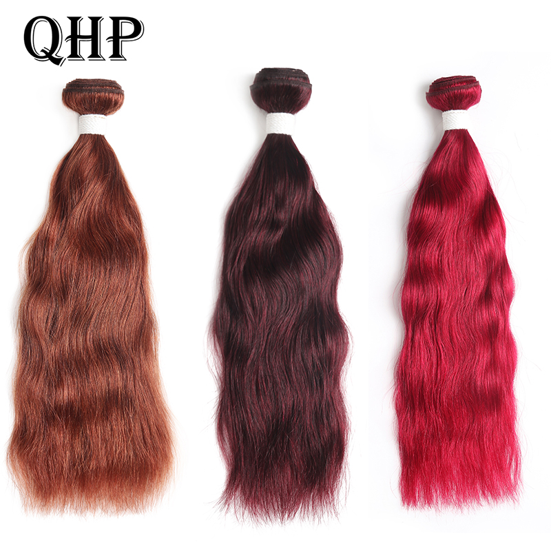 Brazilian Natural Wave Hair Bundles #33/#99J/#Burg Remy Hair 1 PC Weave Extensions8