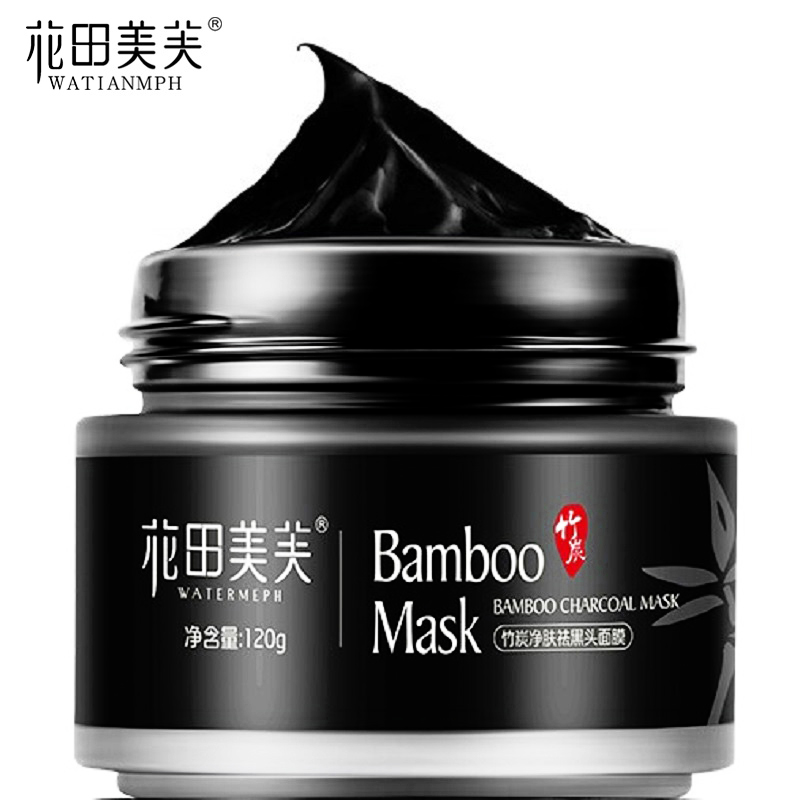 (TOP1)WATIANMPH 120G Charcoal Blackhead Remover Facial Mask Deep Cleansing pore Oil control Freckle Remove acne mask 4
