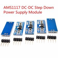 5-10pcs LM1117 AMS1117 4.5-7V Turn 3.3V 5.0V 1.5V DC-DC Step Down Power Supply Module For Arduino Bluetooth Raspberry Pi