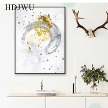 Nordic Art Home Wall Canvas Painting Picture Abstract Horse Printing Poster for Living Room  DJ3379