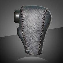 غطاء مقبض ناقل الحركة من الجلد الأصلي ، لهوندا CRV AT 2007 2011 ، علبة تروس ، علبة تروس PPC