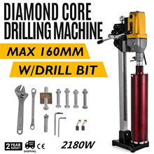 Aluminum alloy core bit dual purpose drill with hollow drill rig is suitable for