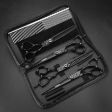 7 inch professional pet scissors kit dog grooming set cutting and thinning bending tools professional animal hair shears set